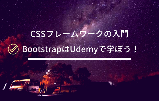 bootstrap-udemy