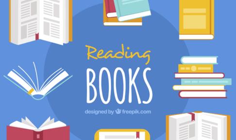 【入門】Webマーケティング(SEO)の基礎を学ぶのにおすすめの本【6冊】