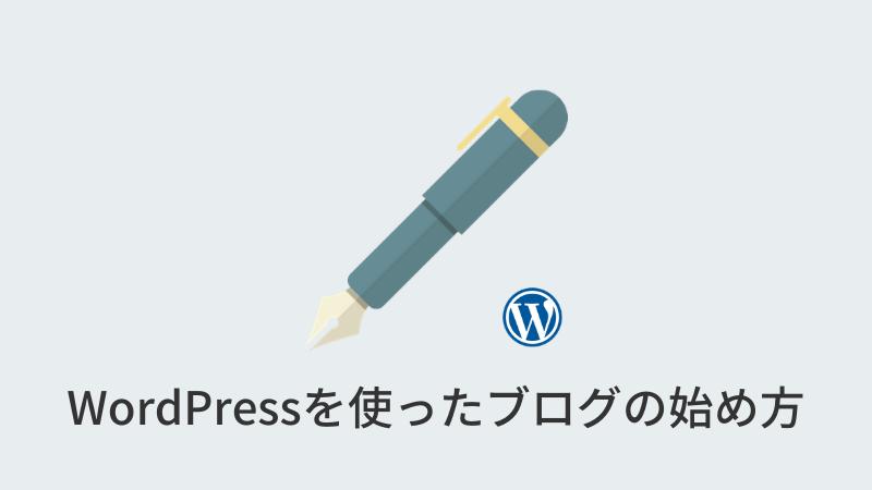 【実践】Webマーケティングのベストな独学方法【ブログがおすすめ】